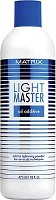 Matrix Light Master Oil Transformer 500 ml